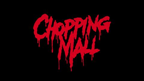 horror-movie-poster-logo-1986-chopping-mall